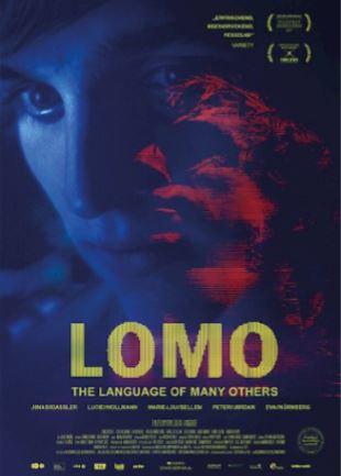 Lomo- Exkursion ins Dietrich-Theater Neu-Ulm